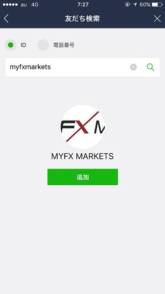myfxmarketsは専用のLINEアカウントを用意している