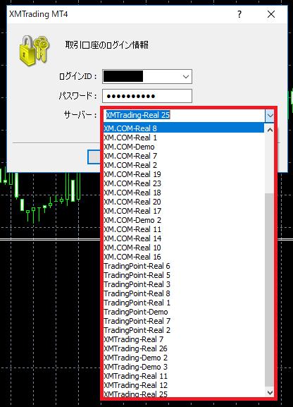 XM関連のサーバーが一括で追加できる