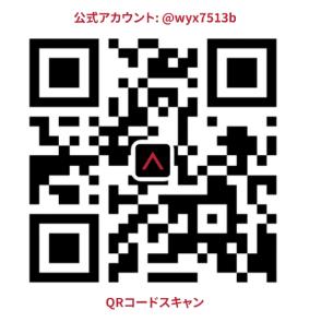 AnzoCapital Limitedの公式LINEのQRコード