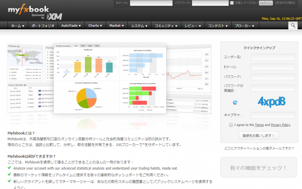 myfxbookの公式HPトップ